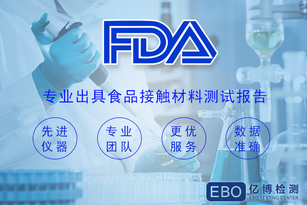 食品FDA认证新规要先申请邓白氏编码