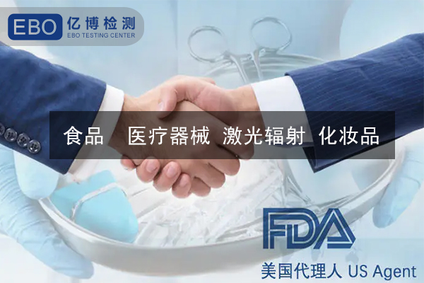 fda认证多少钱